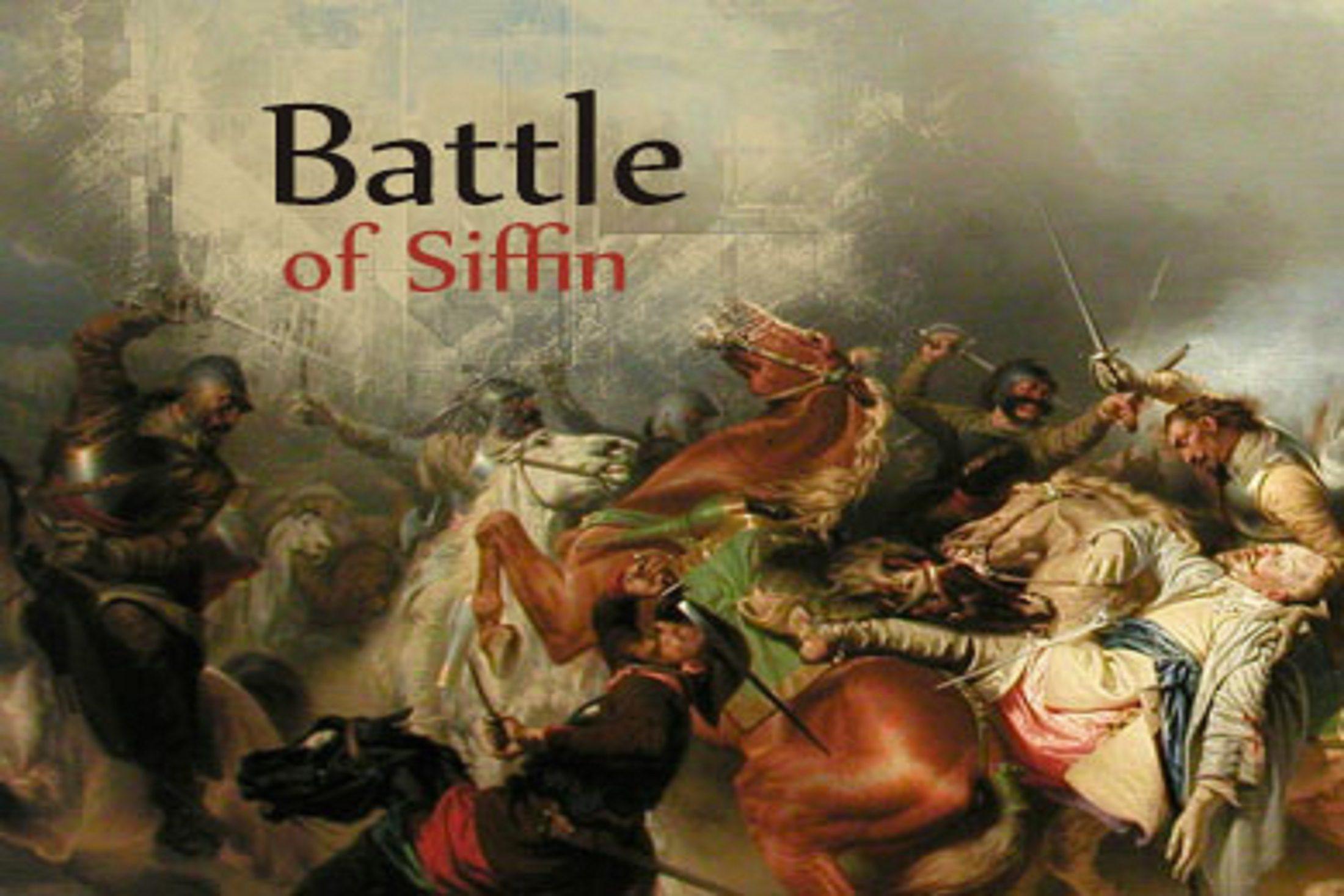 Debate on Ameerul Momineen Ali Ibn Abi Talib's (a.s.) rightfulness in Jamal and Siffeen